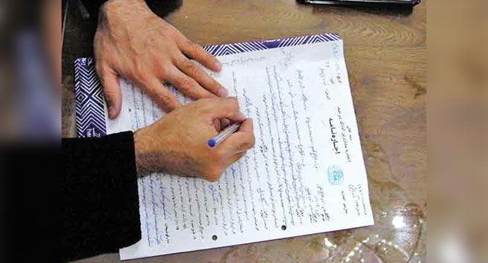 اجاره نامه دستی